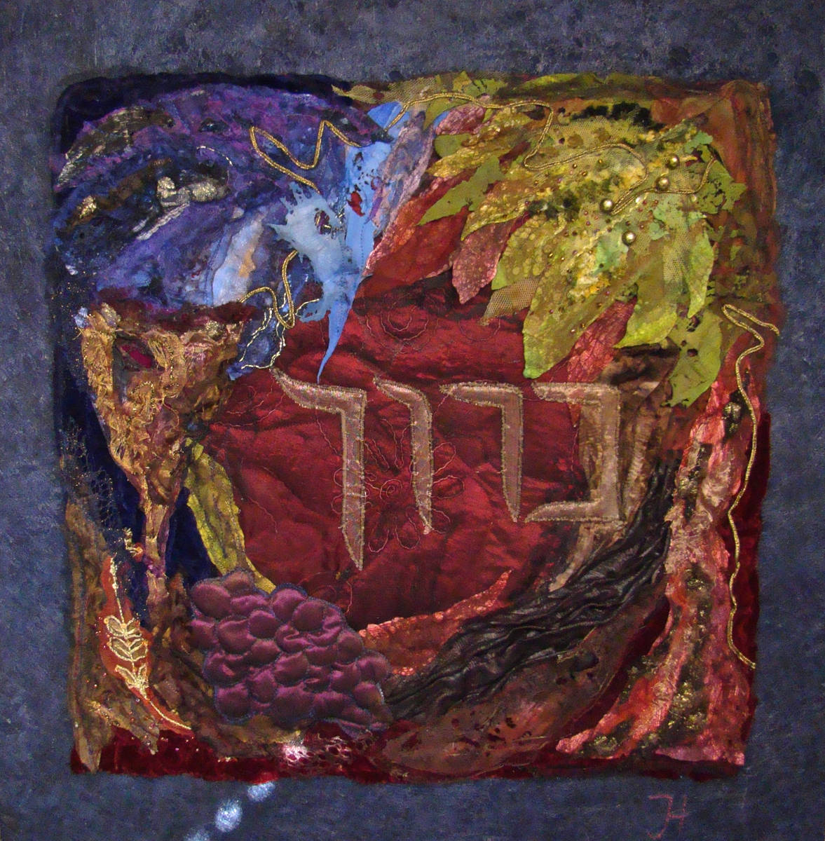 BAROECH (1)    50 x 50  verkocht