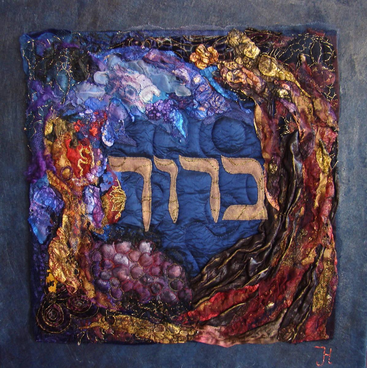 BAROECH (2)    50 x 50   in opdracht