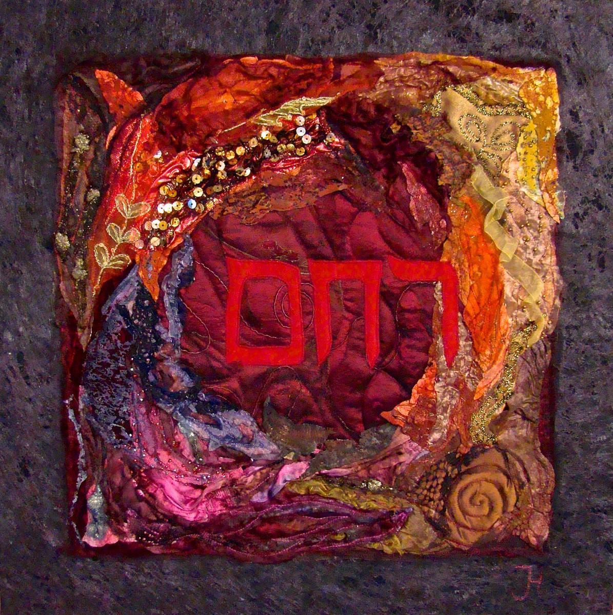 RACHEM    50 x 50     (sold)