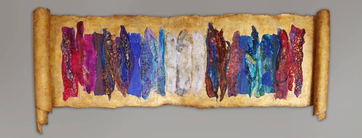 INTERRUPTION (SHABBAT)  140 x 40    (sold)