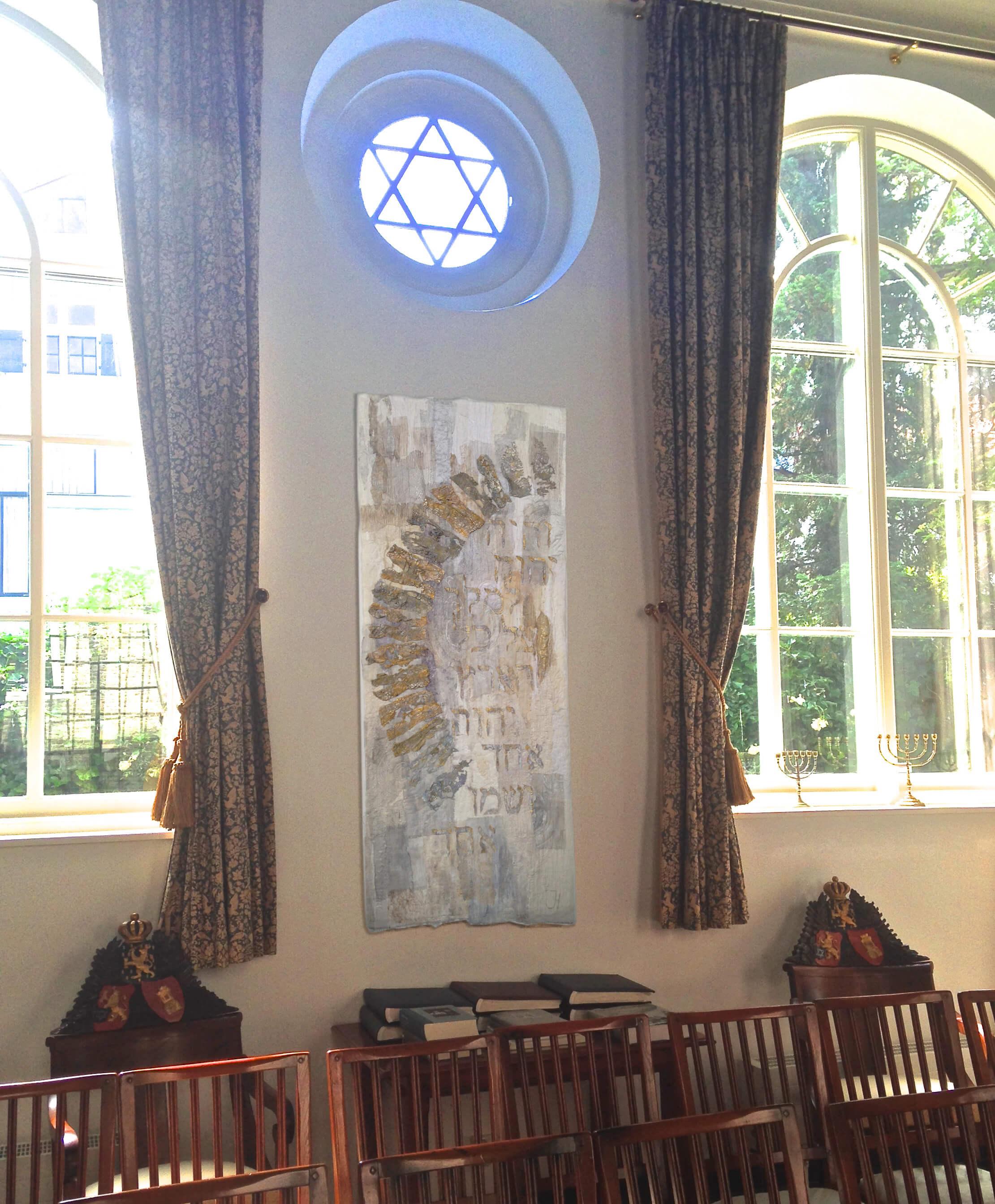 In Synagoge Middelburg