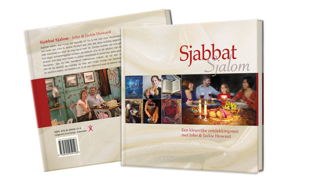 DUTCH BOOK: SHABBAT SHALOM