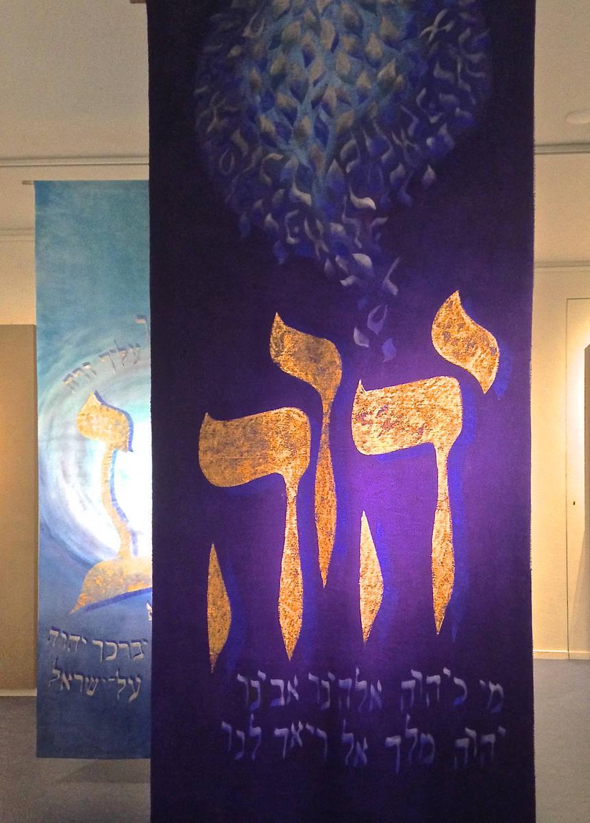 ALIYAH BANNERS - YHWH