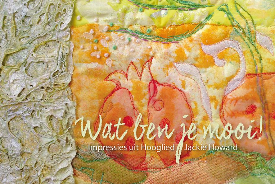Een boekje over Hooglied, met foto's van mijn Hooglied doeken, bijbel teksten, schetsen en meditaties.  Een kleinood en lofzang over de liefde.  In nov/dec.  € 10,-